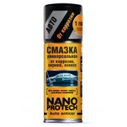 Nanoprotech Auto Anticor